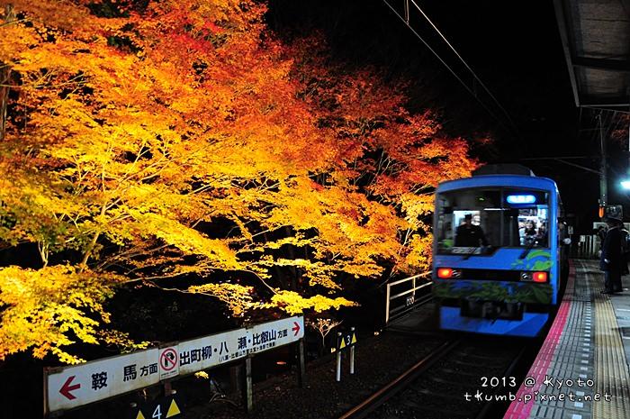 2013叡電楓葉隧道2.jpg
