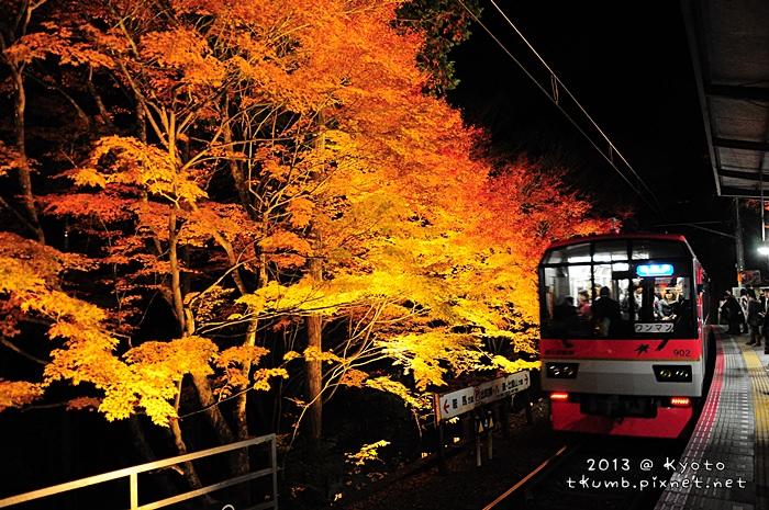 2013叡電楓葉隧道3.jpg