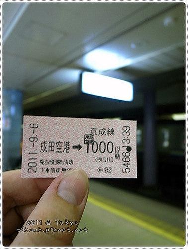 東京六日速記01.jpg