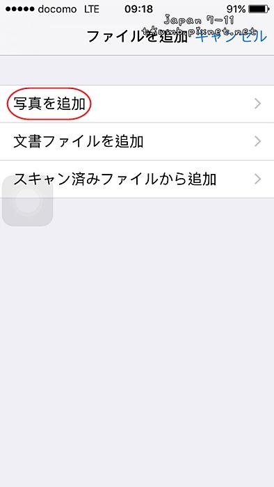 7-11app印明信片 (6).jpg