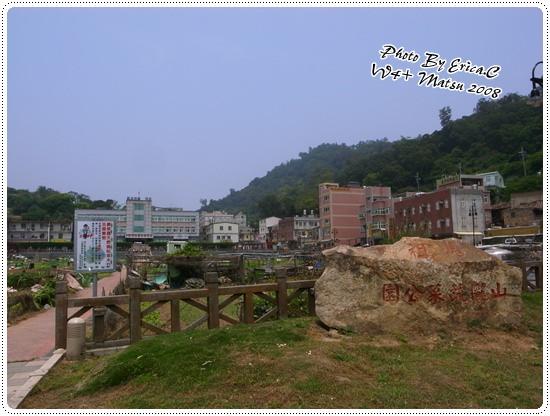蔬菜公園+北海坑道 (2)