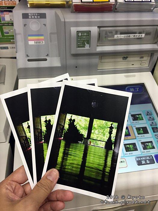 201606小七明信片1.JPG