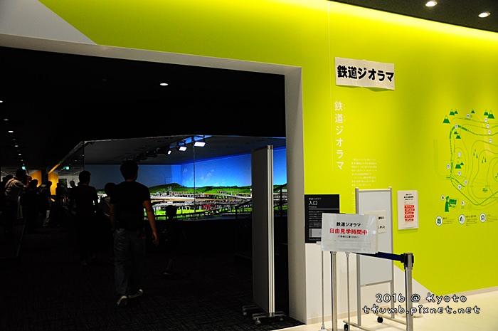 2016京都鐵道博物館29.JPG