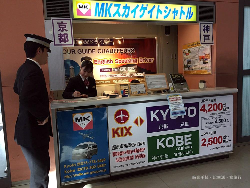 MK計程車 (11)