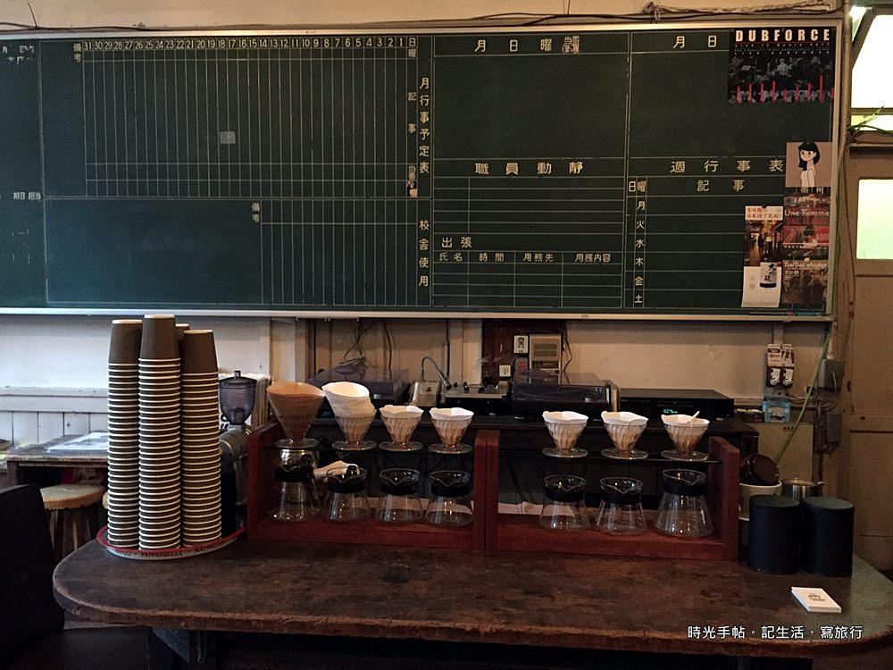 TRAVELING COFFEE09