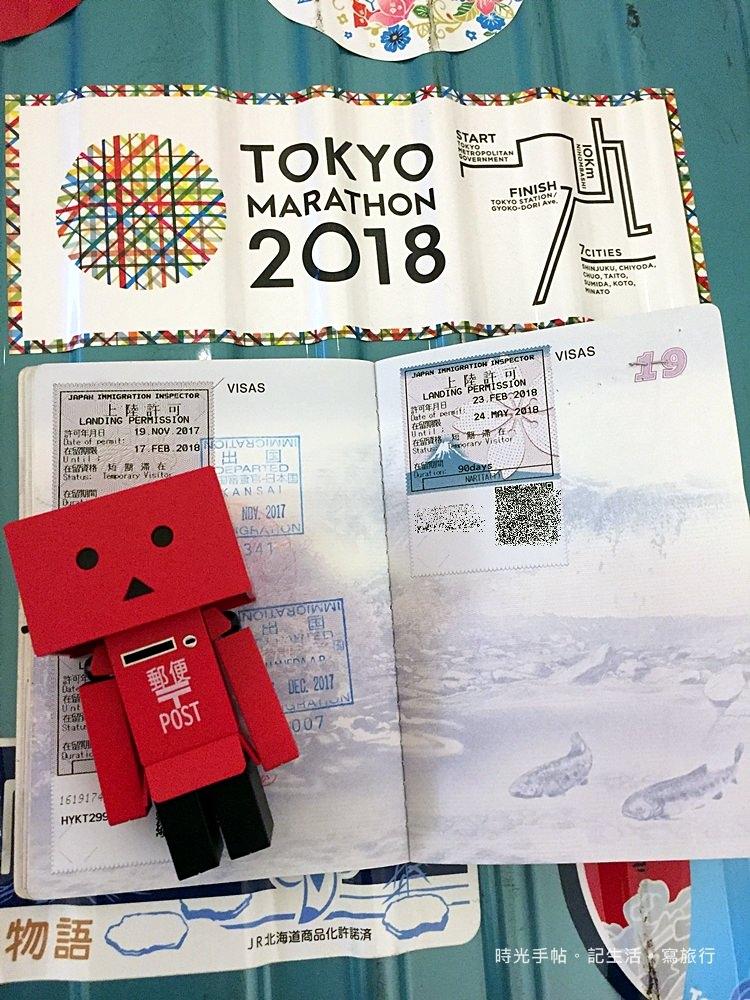 日本免稅退稅