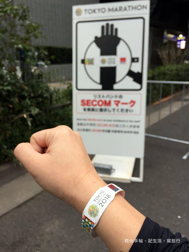 東京馬拉松