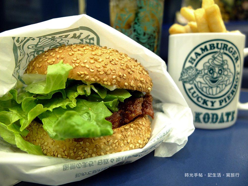 小丑漢堡函館站前店10