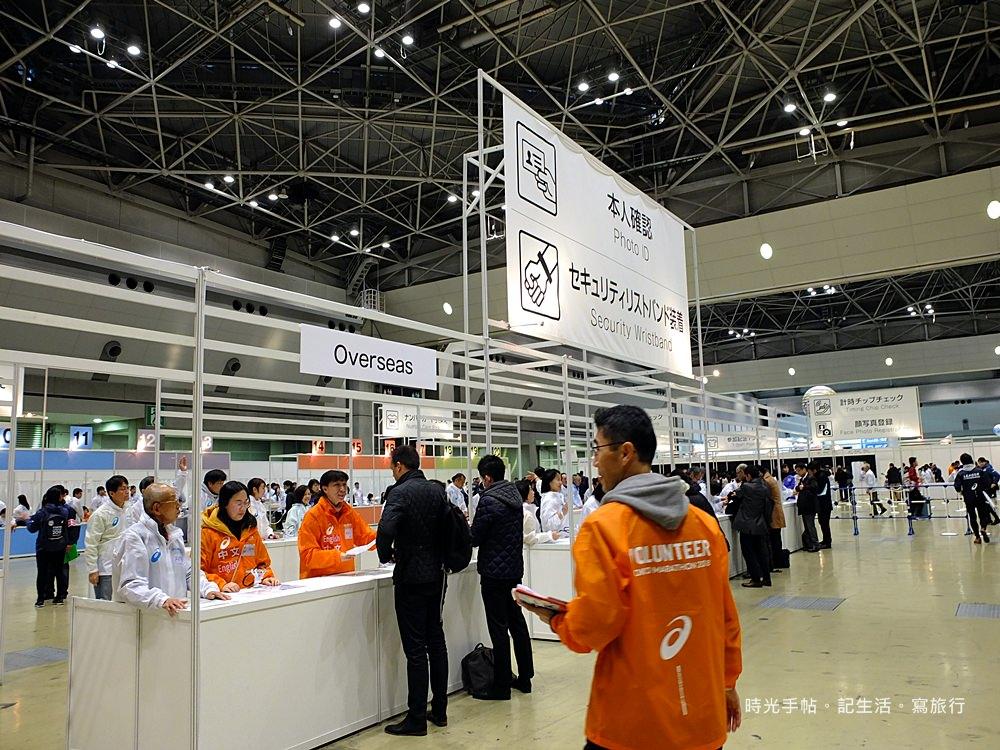 """東京馬拉松EXPO"""