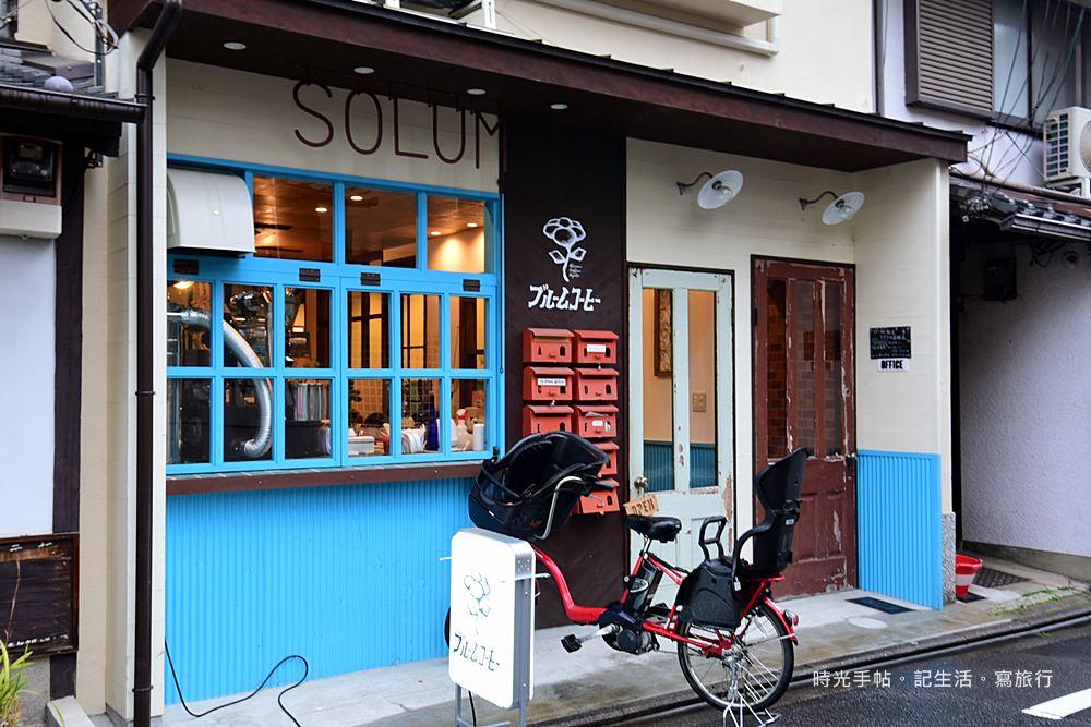 Solum Cafe01