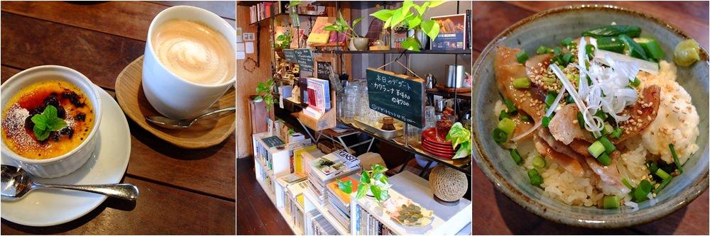 京都咖啡 cafe anonima