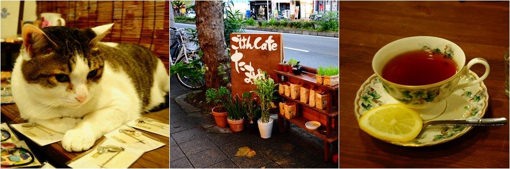 京都咖啡 tamayuran