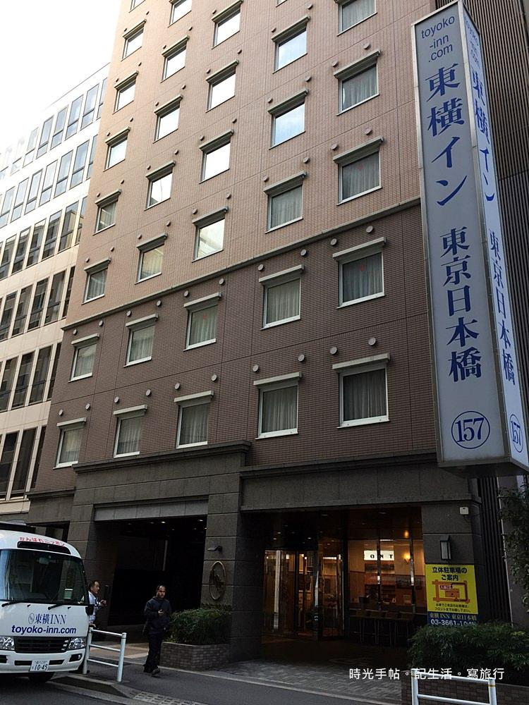 東橫inn東京日本橋 (1)