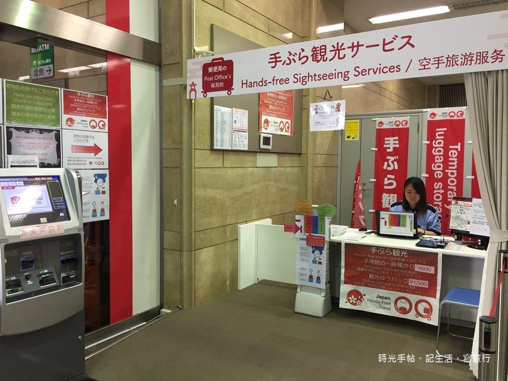 京都中央郵便局寄物04