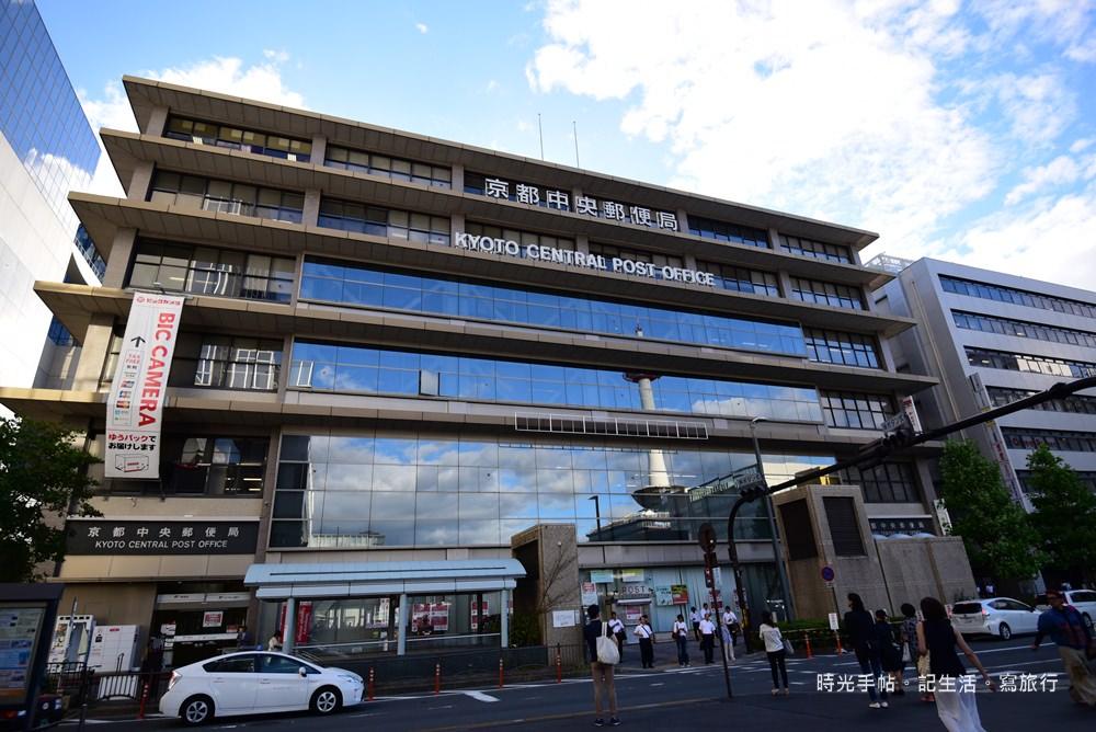 京都中央郵便局01