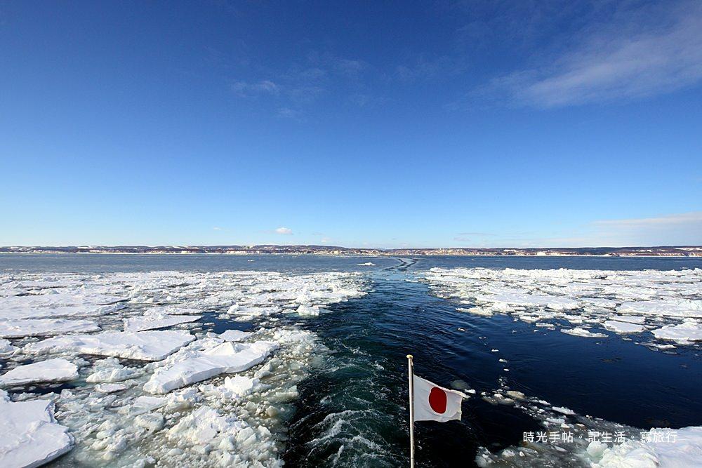網走流冰船13