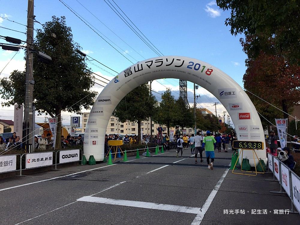 富山馬拉松54