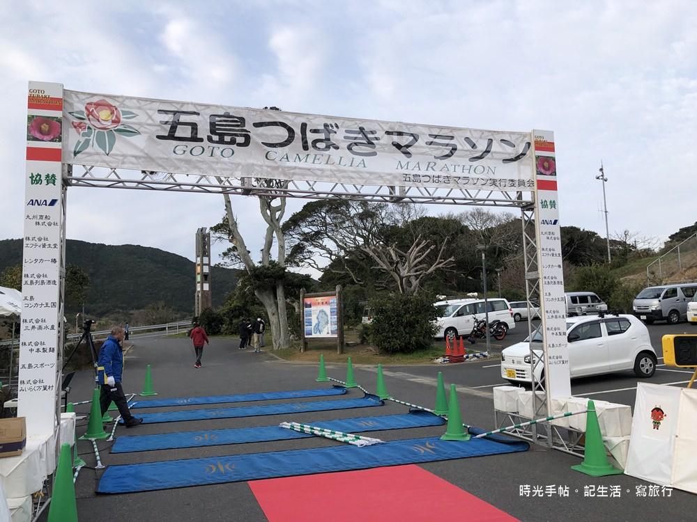 五島馬拉松06-01
