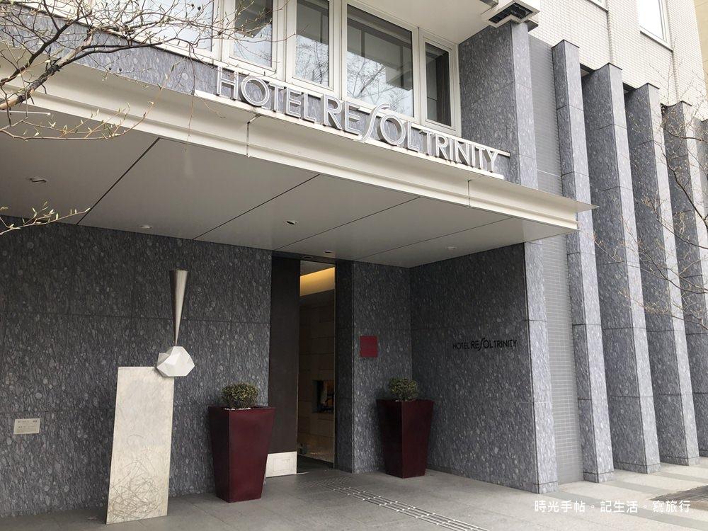 Hotel Resol Trinity Sapporo14