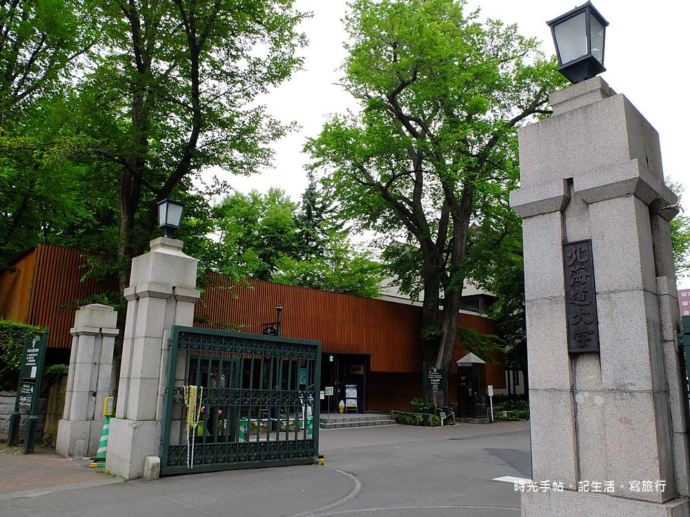 北海道大學01
