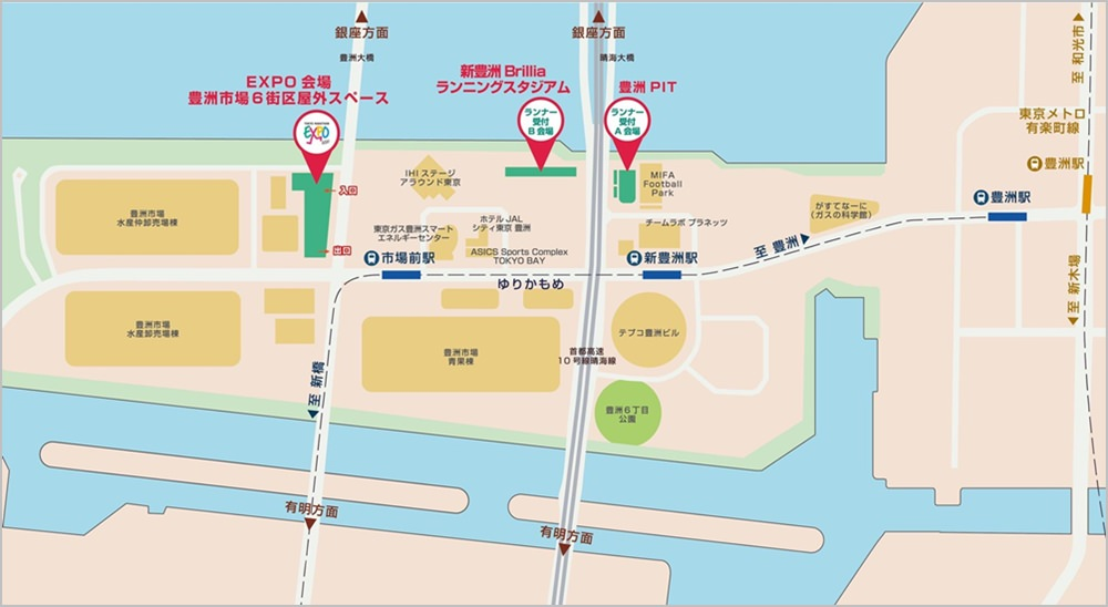 2020東馬EXPO