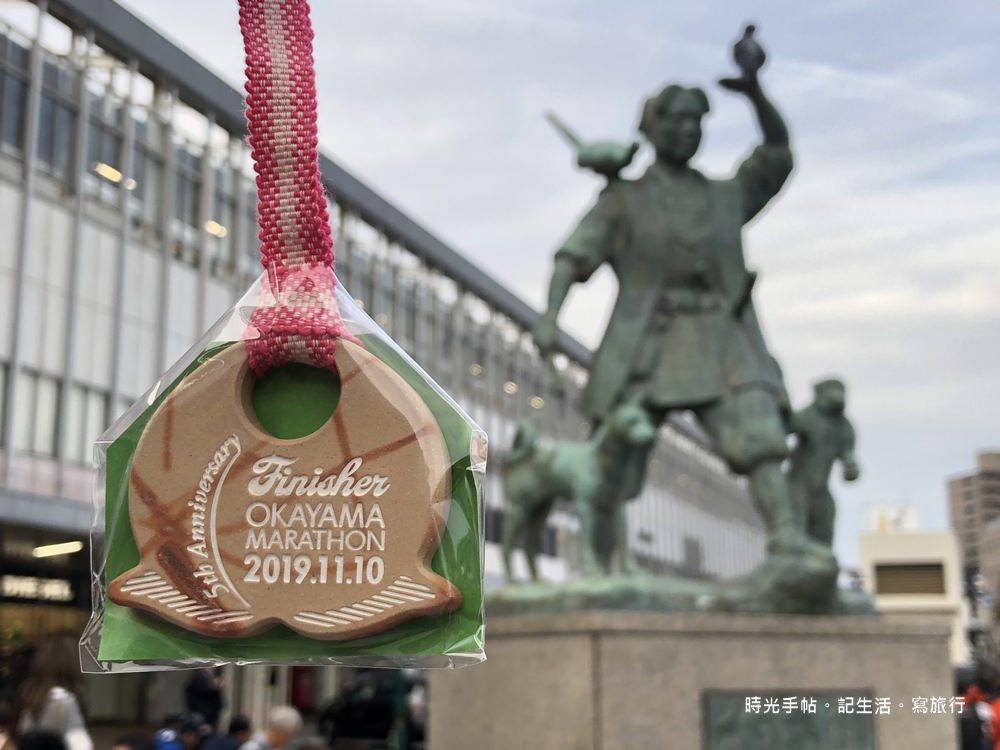 岡山馬拉松37