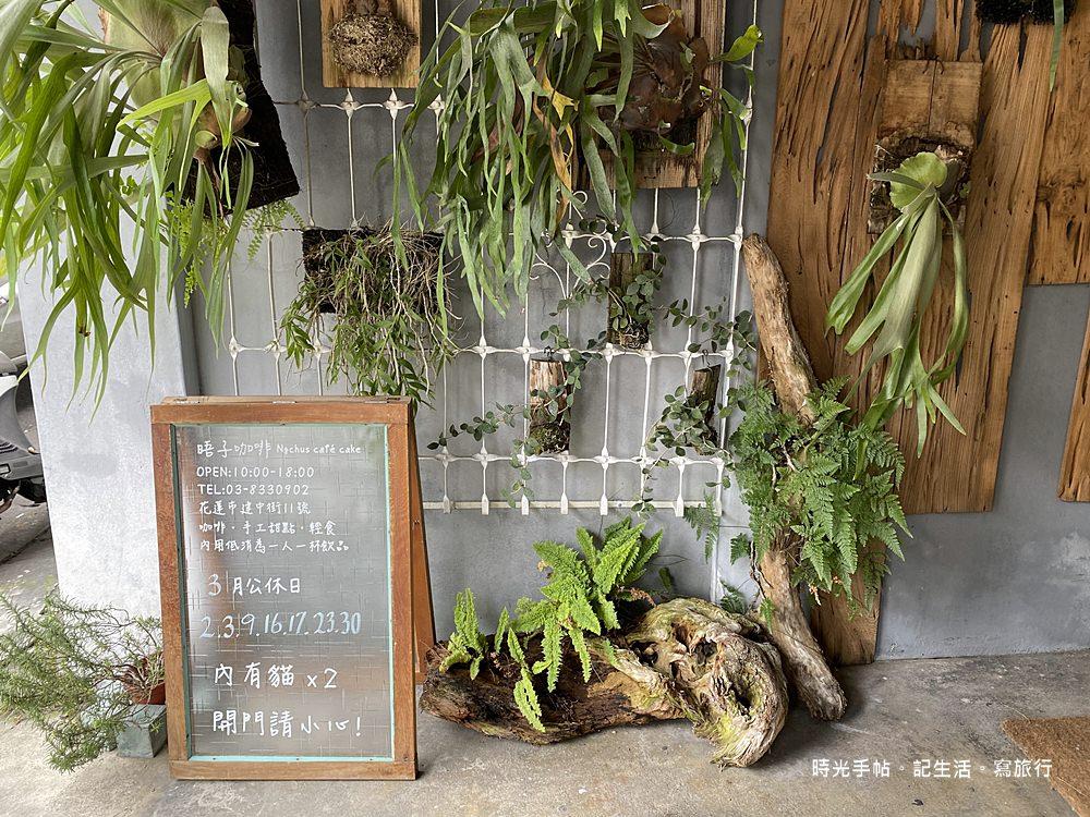 晤子咖啡03