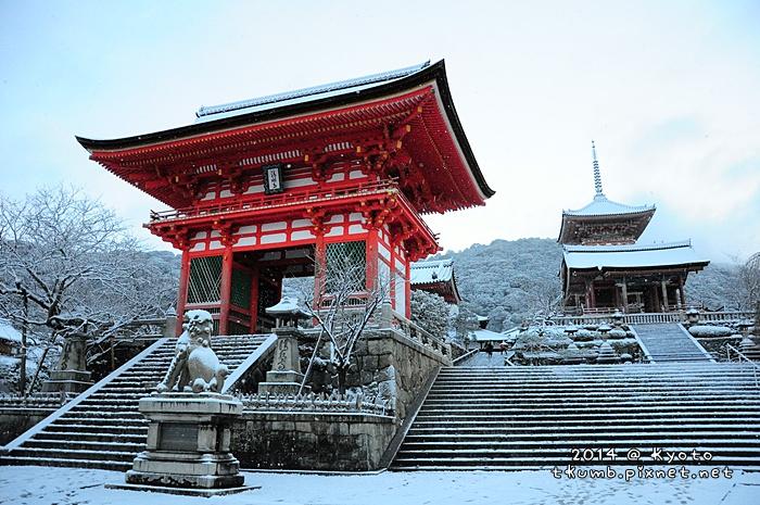 雪清水 (1).jpg