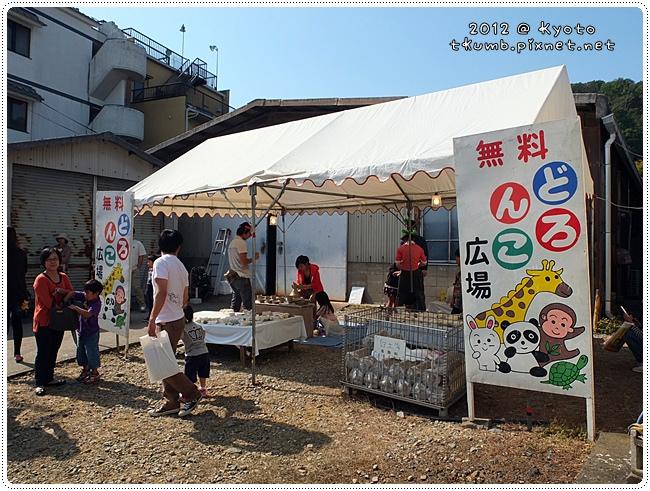 清水燒祭 (7).JPG