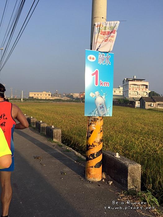 2015田中馬拉松2015-11-08 06.56.44.JPG