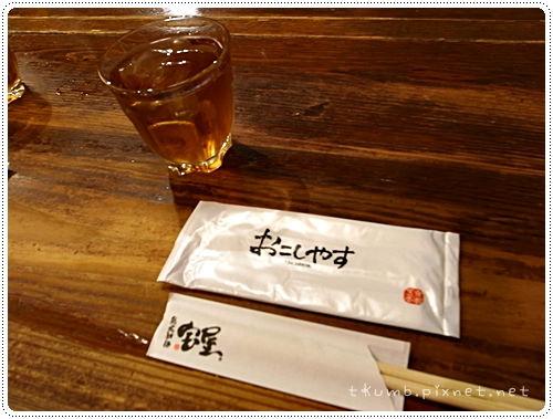 寶屋+茶寮都路里 (5)