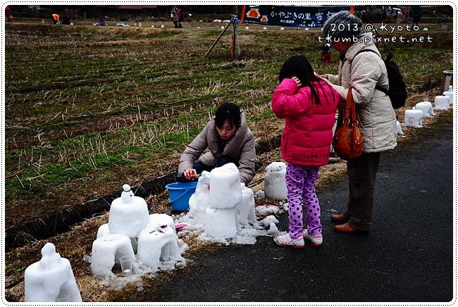 美山雪燈廊 (3).JPG