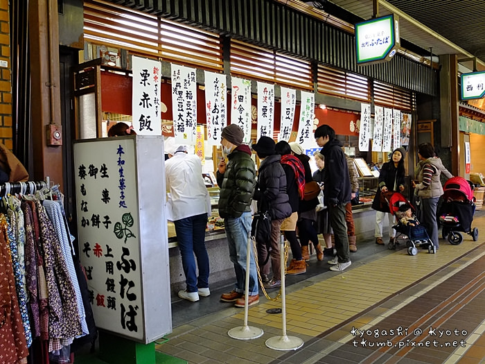 2013雙葉豆餅01.jpg