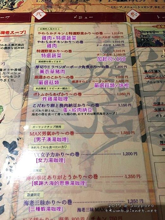2015奧芝商店 (5).JPG