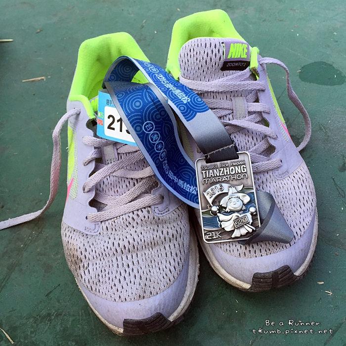 2015田中馬拉松2015-11-08 10.24.40.JPG
