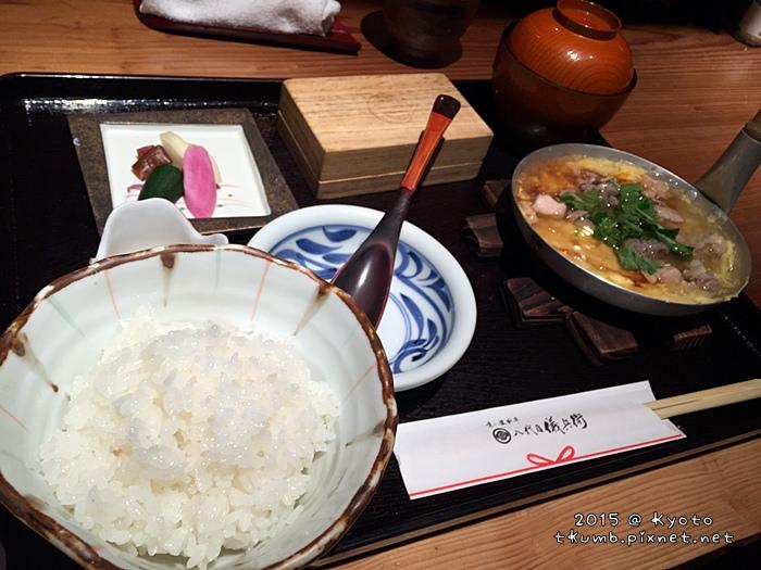 2015八代目儀兵衛 (6).JPG