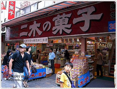 東京六日速記23.jpg