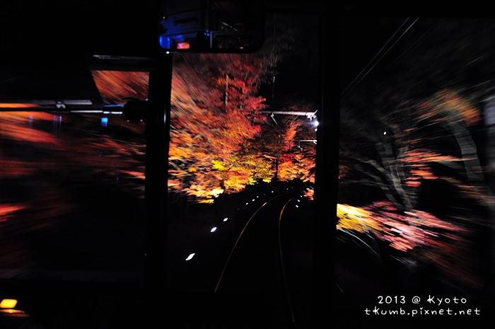 2013叡電楓葉隧道7.jpg