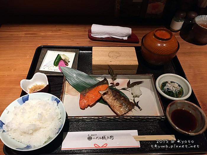 2015八代目儀兵衛 (8).JPG