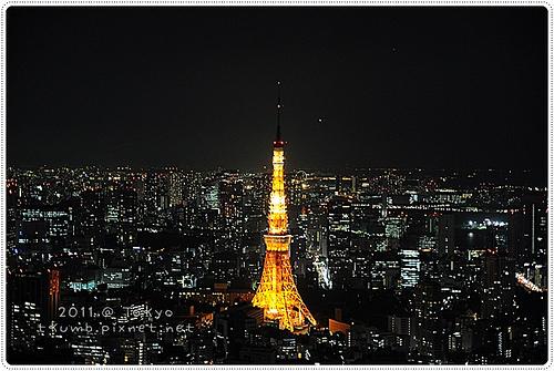 東京六日速記12.jpg