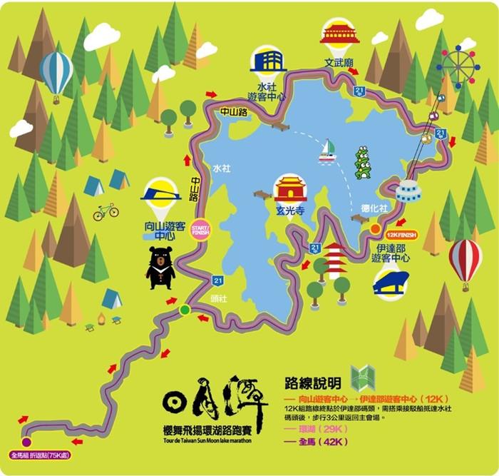 20160124日月潭環湖 (3).jpg
