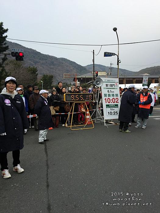 2015京都馬拉松 (22).JPG