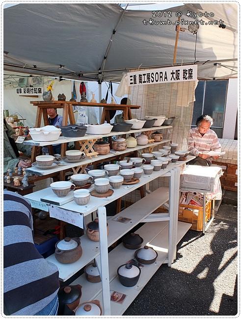 清水燒祭 (12).JPG