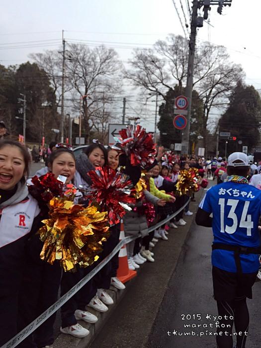 2015京都馬拉松 (28).JPG