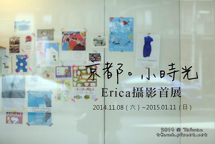 展覽 (1).jpg