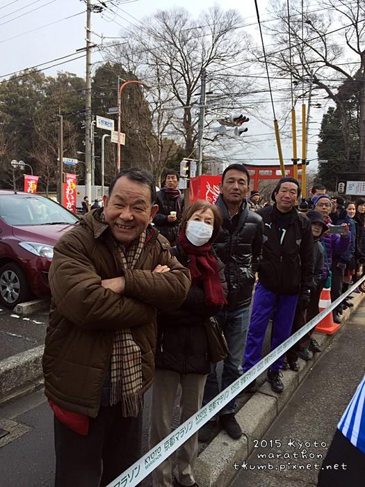 2015京都馬拉松 (29).JPG