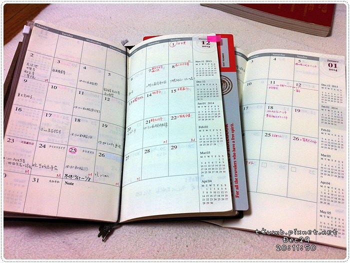 2013-12-29 20.11.50.jpg
