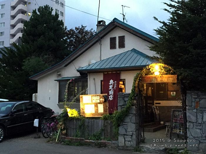 2015奧芝商店 (1).JPG