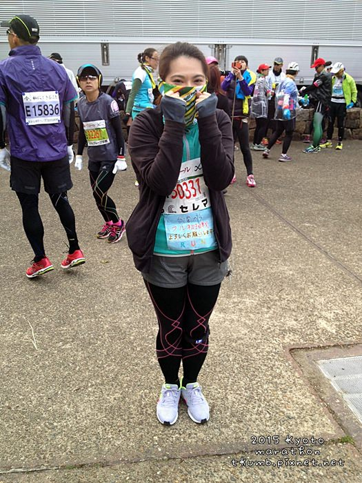 2015京都馬拉松 (7).JPG