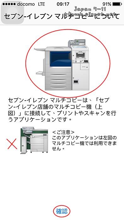 7-11app印明信片 (4).jpg